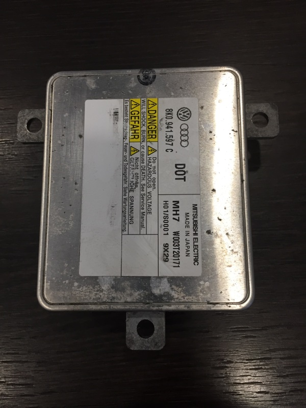 Блок розжига Audi Q5 8R 3.0D CCW 2008 (б/у)