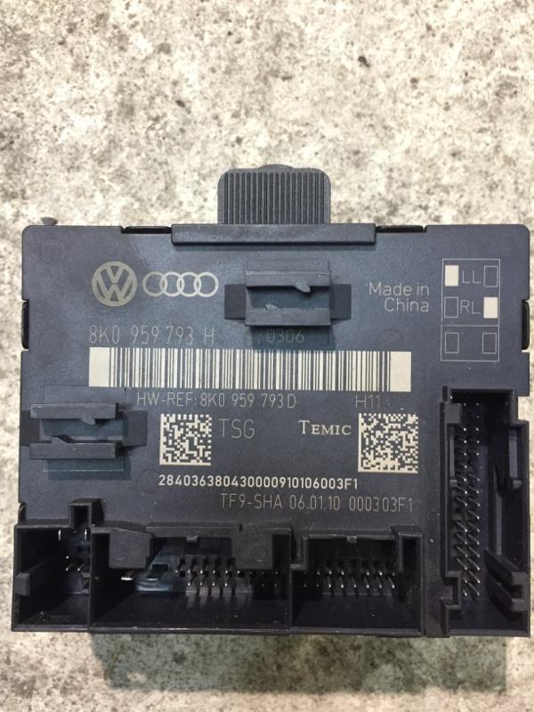 Блок управления двери Audi Q5 8R 3.0D CCW 2008 передний левый (б/у)