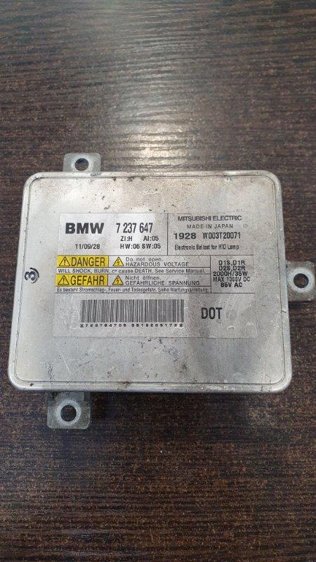 Блок розжига Bmw 5-Series F10 2009 (б/у)