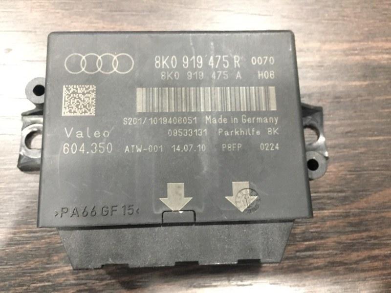 Блок парктроников Audi Q5 8R 3.0D CCW 2008 (б/у)