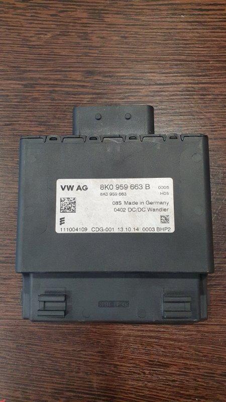 Стабилизатор напряжения Audi A6 4G 2.0 CYPA 2011 (б/у)