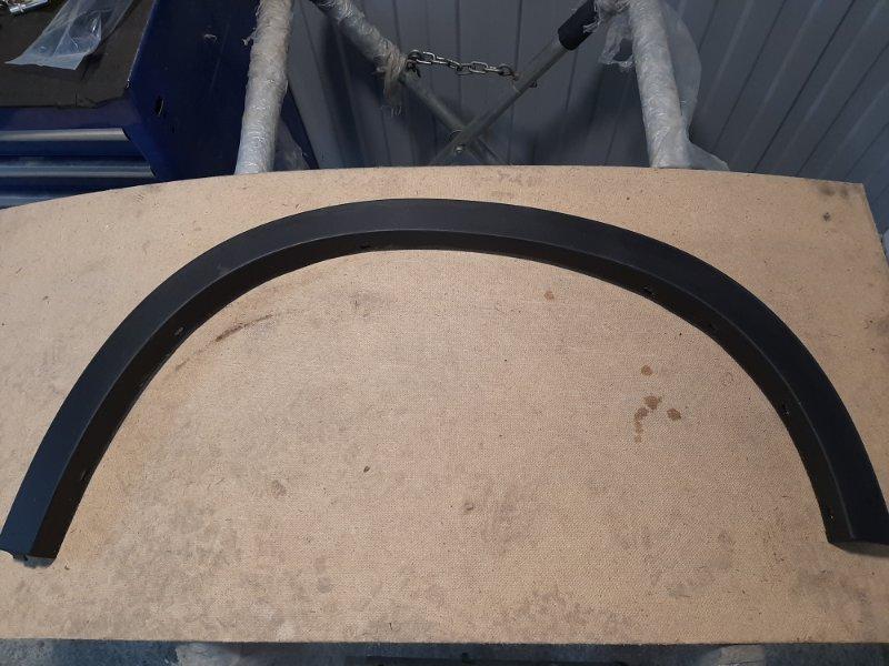 Расширитель арки Bmw X1 F48 2014 задний левый (б/у)