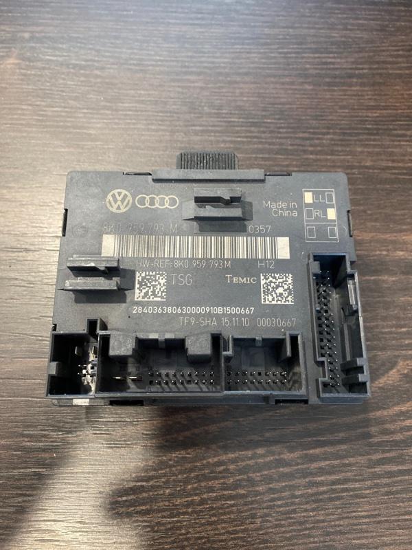 Блок управления двери Audi Q5 8R 2.0 CDN 2008 (б/у)