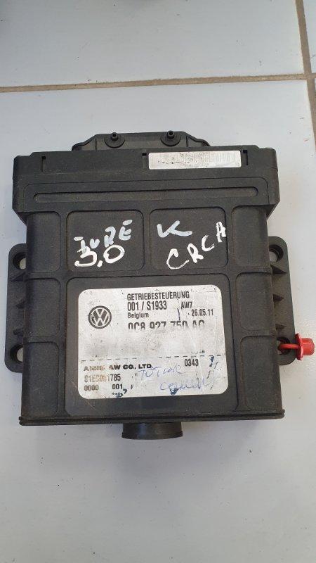 Блок управления акпп Volkswagen Touareg 7P 2010 (б/у)