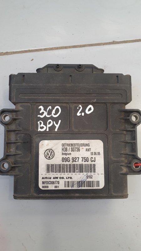 Блок управления акпп Volkswagen Passat 3C 2005 (б/у)