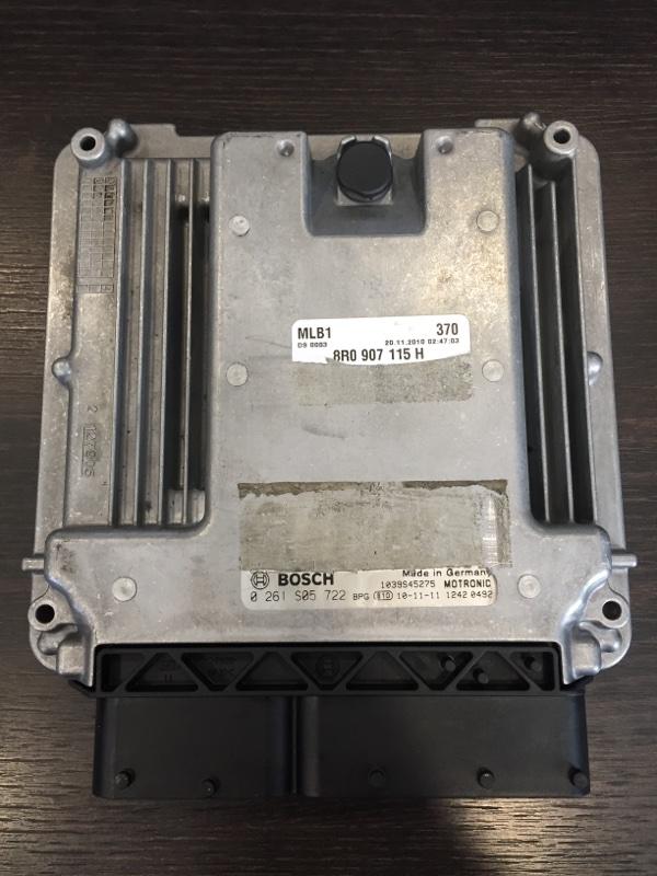 Блок управления двигателем Audi Q5 8R 2.0 CDN 2008 (б/у)