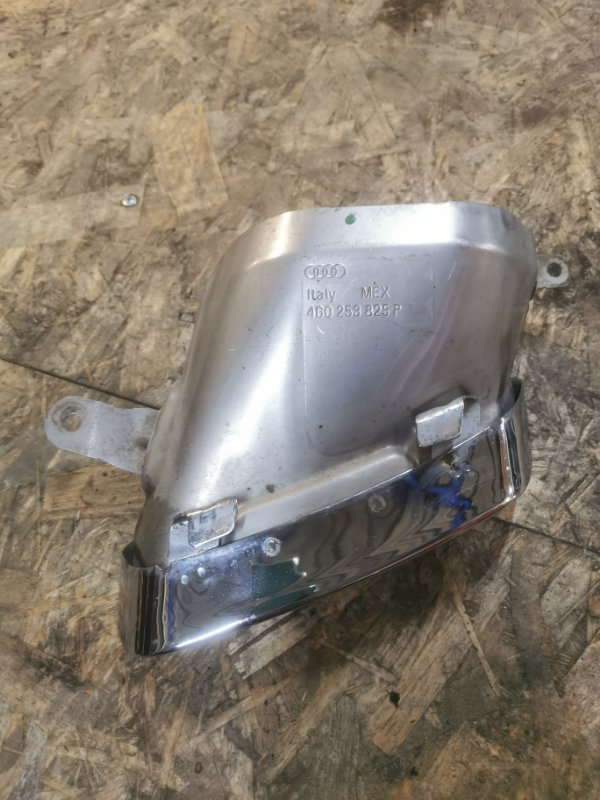 Накладка трубы глушителя Audi A6 4G 2014 правая (б/у)