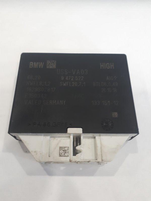 Блок управления парковочным ассистентом Bmw 5-Series G30 2016 (б/у)