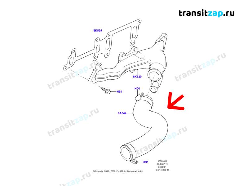Патрубок Ford Transit 2.4 2006/2014 (б/у)