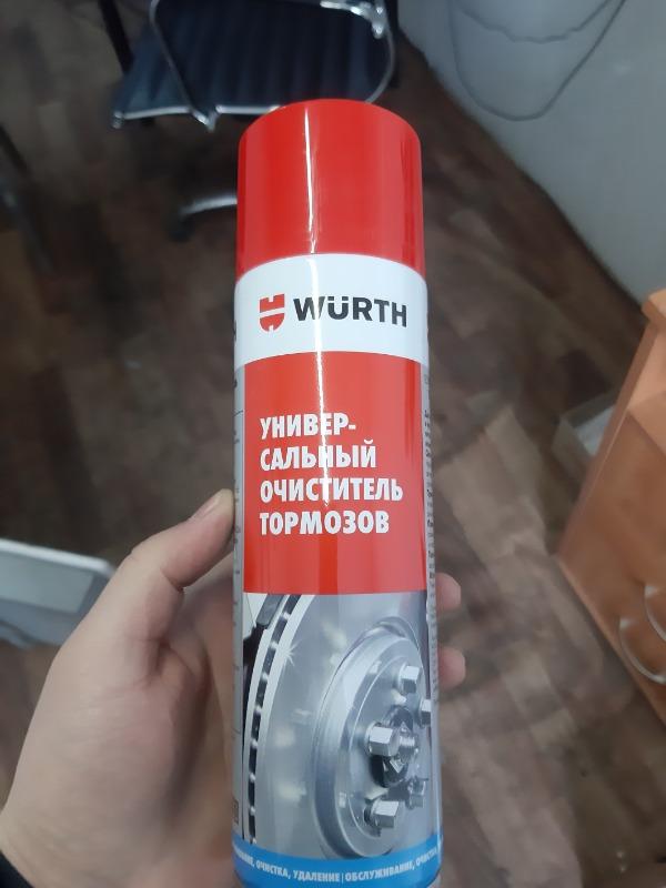 Очиститель тормозной системы