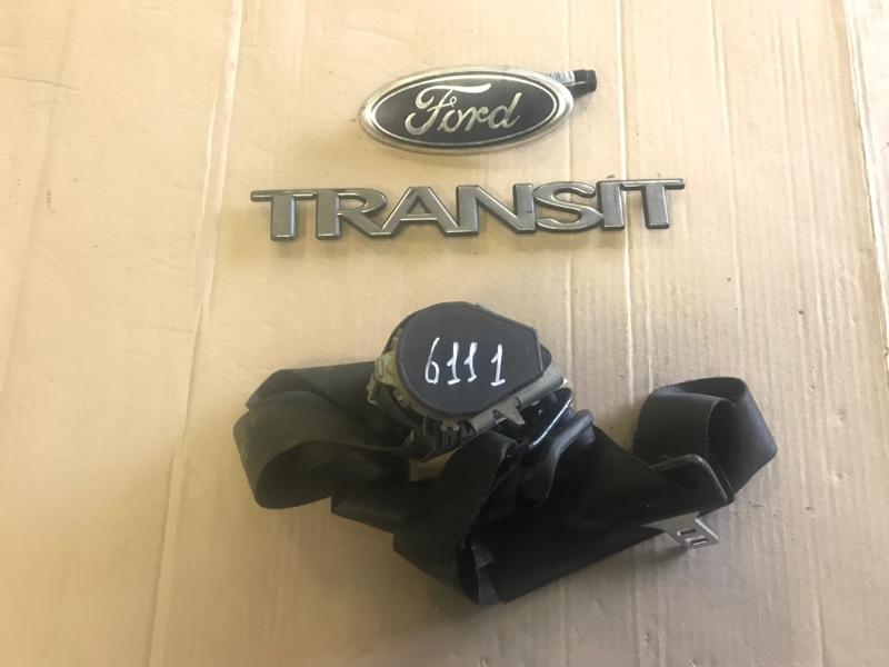 Ремень безопасности Ford Transit (б/у)