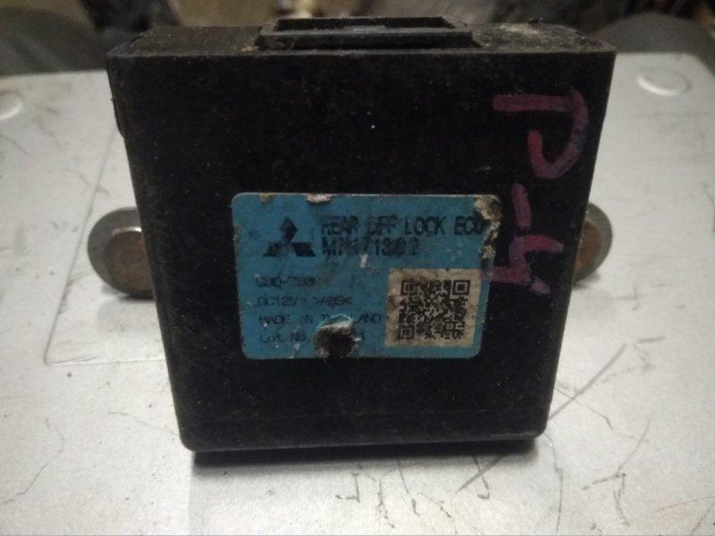 Блок управления раздаточной коробкой Mitsubishi Pajero (б/у)