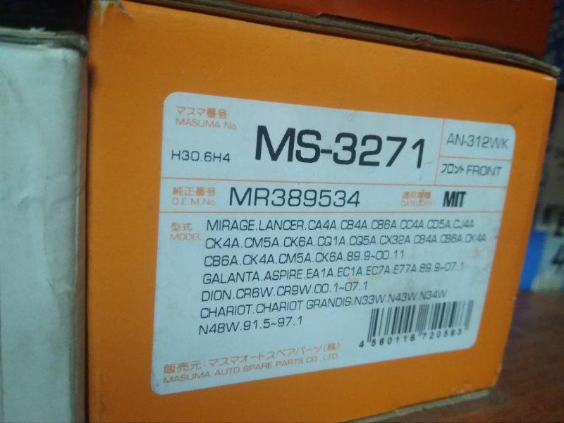 Колодки тормозные дисковые Mitsubishi Galant