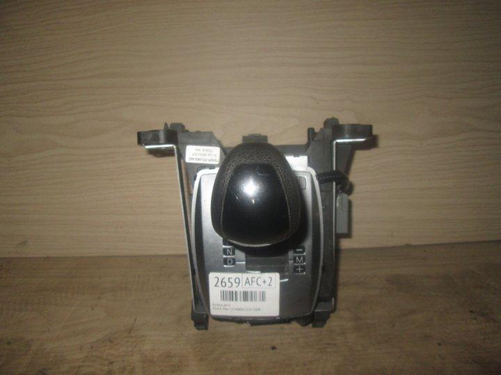 Кулиса акпп Ford C-Max C214 2.0 I 2008