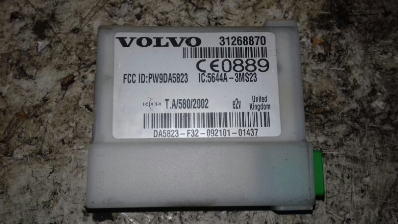 Блок датчика движения Volvo C30 MK20 1.6 I 2009