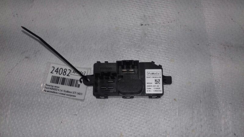 Резистор печки Ford Mondeo 4 BE 1.6 I ECOBOOST SCTI 160/182PS - SIGMA 2011