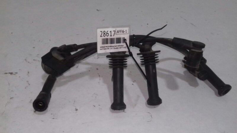 Провода высоковольтные комплект Ford Fiesta CB1 1.6 I DURATEC-16V TI-VCT (115/120PS) 2008