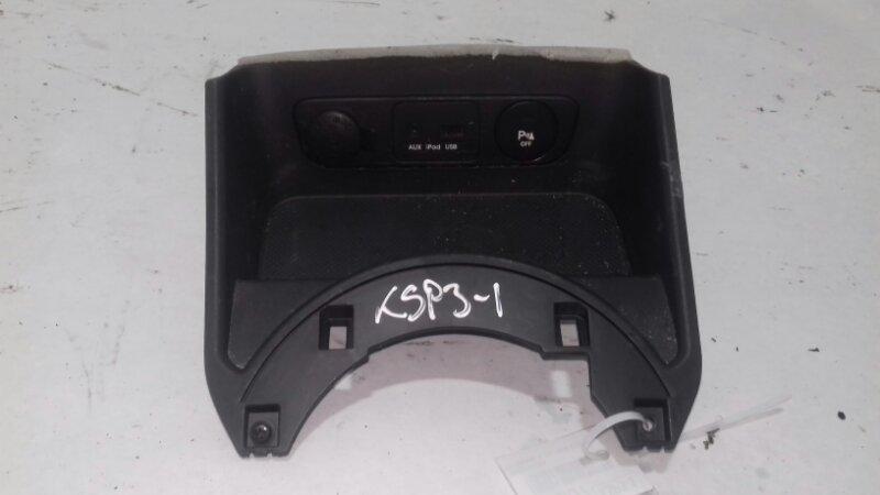Прикуриватель Kia Sportage SL 1.6 I G4FD 2012