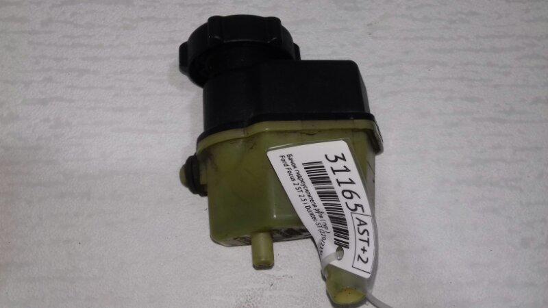 Бачок гидроусилителя руля ( гур ) Ford Focus 2 St 2.5 I DURATEC-ST (220/225PS) - VI5 2010