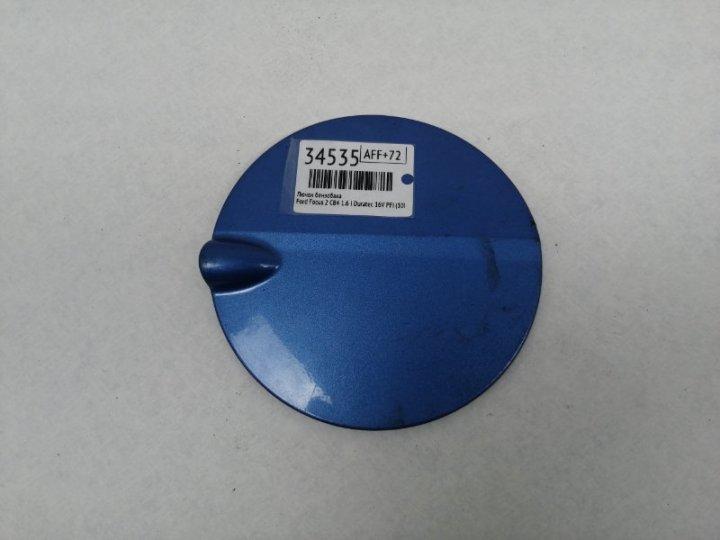 Лючок бензобака Ford Focus 2 CB4 1.6 I DURATEC 16V PFI (100PS) SIGMA 2008