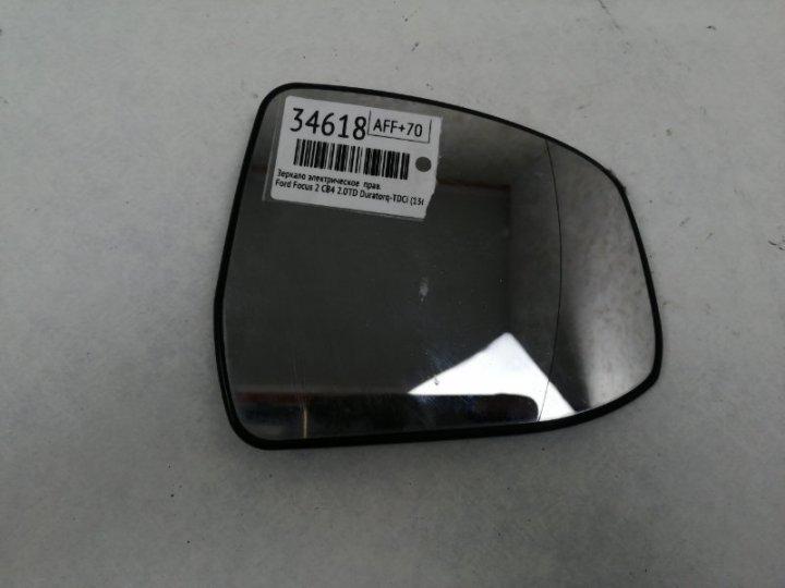 Зеркальный элемент Ford Focus 2 CB4 2.0TD DURATORQ-TDCI (136PS) - DW10 2008 правый