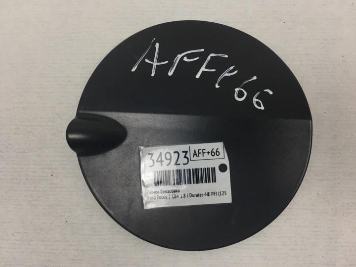 Лючок бензобака Ford Focus 2 CB4 1.8 I DURATEC-HE PFI (125PS) - MI4 2008