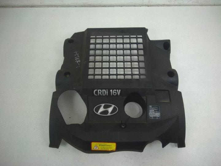 Декоративная крышка двигателя Hyundai Terracan 2.9 TD J3 2005