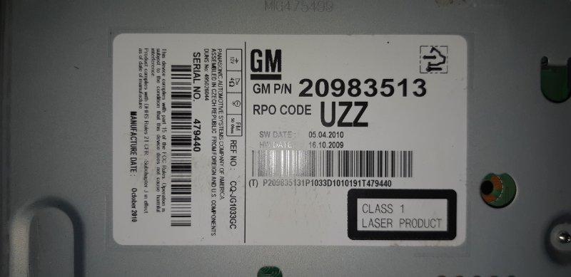 Магнитола Opel Insignia ХЭТЧБЕК 1.8 БЕНЗИН A18XER 2012