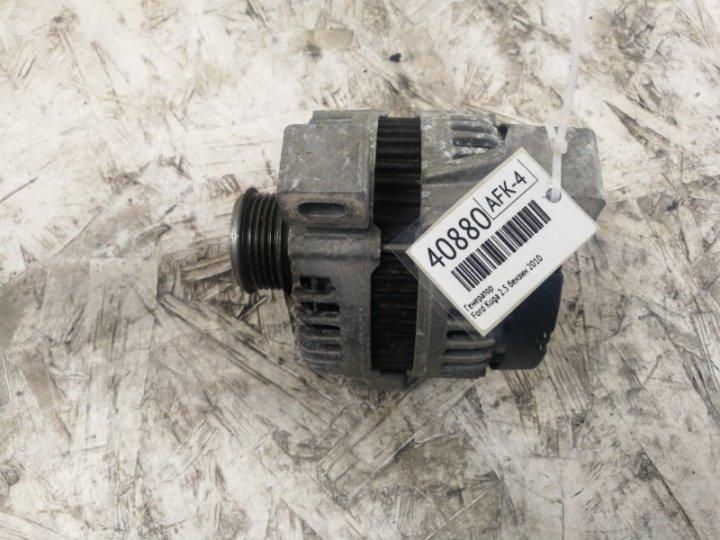 Генератор Ford Kuga 2.5 БЕНЗИН 2010