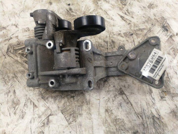 Кронштейн натяжителя ремня кондиционера Ford Kuga 2.5 БЕНЗИН 2010