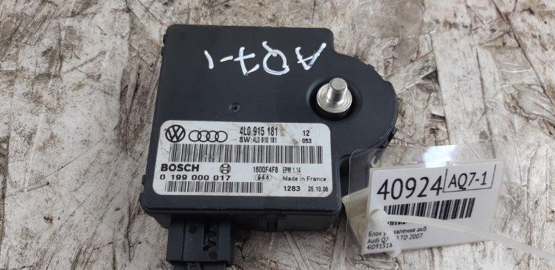 Блок управления акб Audi Q7 3.0 TD 2007