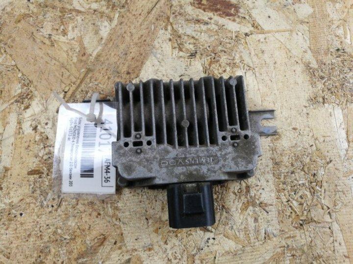 Блок управления бензонасосом Ford Mondeo 4 УНИВЕРСАЛ 2.0 БЕНЗИН 2010