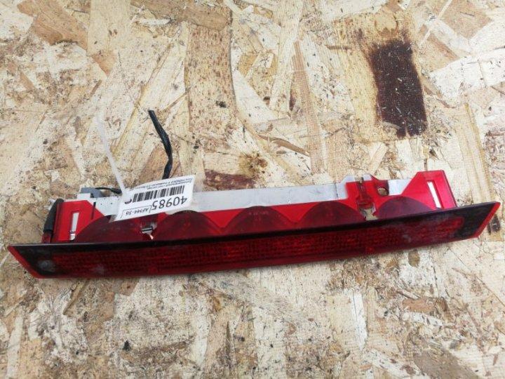 Дополнительный стоп-сигнал Ford Mondeo 4 УНИВЕРСАЛ 2.0 БЕНЗИН 2010
