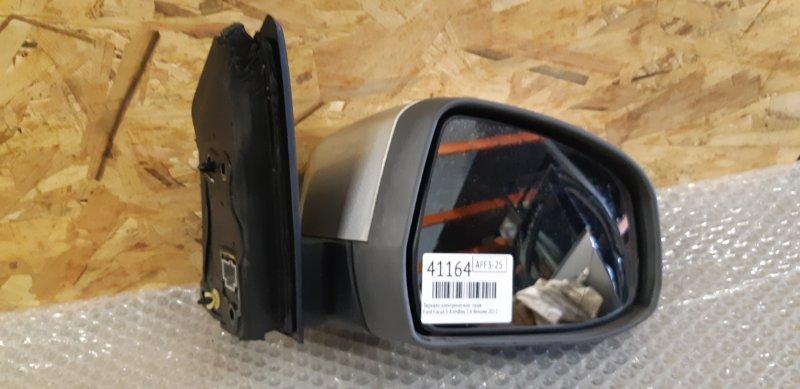 Зеркало электрическое Ford Focus 3 ХЭТЧБЕК 1.6 БЕНЗИН 2012 правое