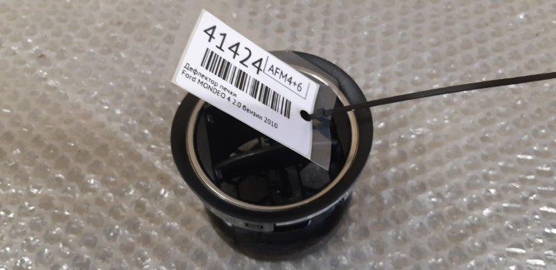 Дефлектор печки Ford Mondeo 4 2.0 БЕНЗИН 2010