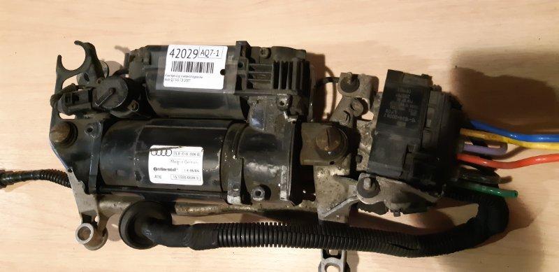 Компрессор пневмоподвески Audi Q7 3.0 TD 2007