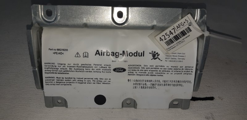 Подушка srs ( airbag ) пассажира Ford Galaxy 2.0 TD 2011