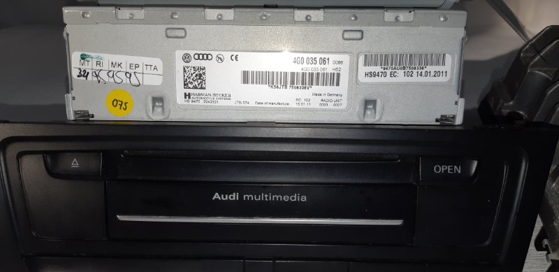 Аудисистема Audi A5 2.0 БЕНЗИН 2012