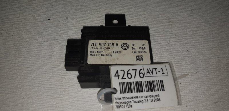 Блок управления сигнализацией Volkswagen Touareg 2.5 TD 2006