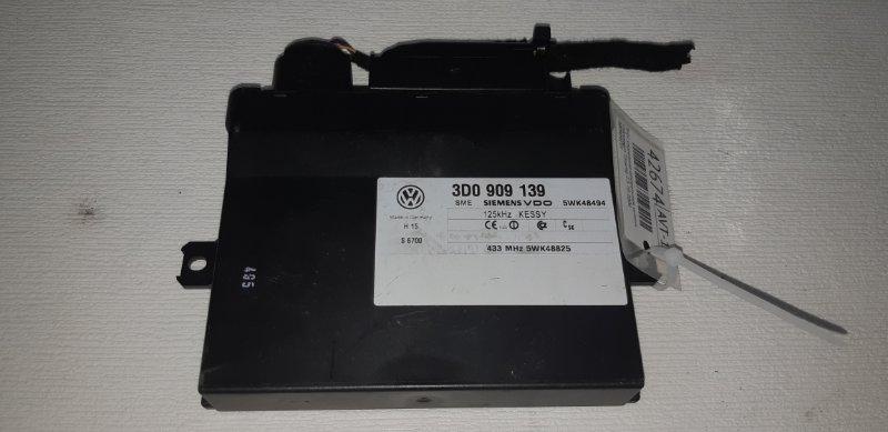 Блок управления центральным замком Volkswagen Touareg 2.5 TD 2006