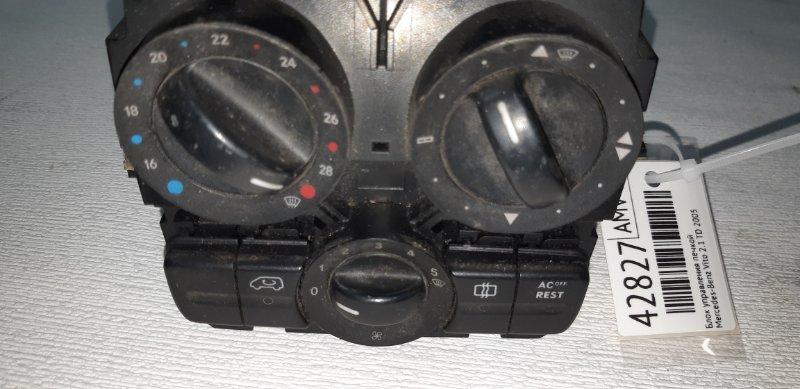 Блок управления печкой Mercedes-Benz Vito 2.1 TD 2005