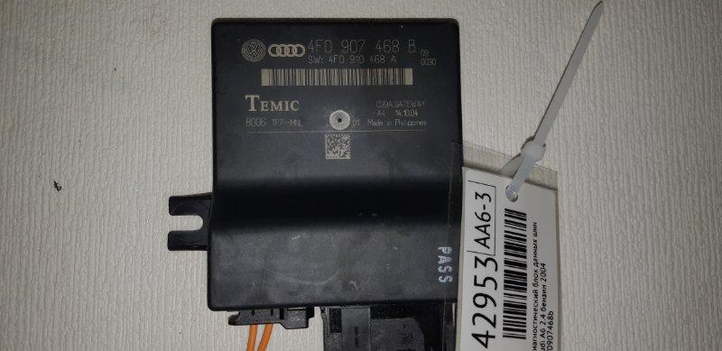 Диагностический блок данных шин Audi A6 2.4 БЕНЗИН 2004
