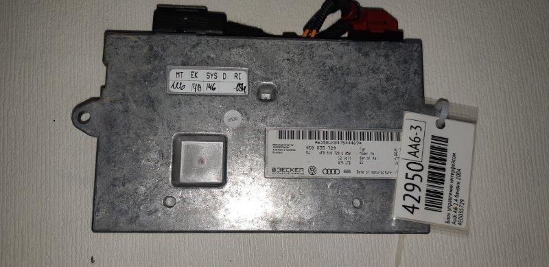 Блок управления интерфейсом Audi A6 2.4 БЕНЗИН 2004