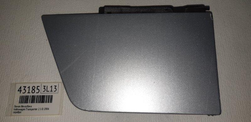 Лючок бензобака Volkswagen Transporter 2.5 D 2006