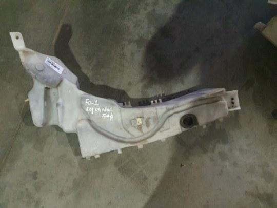 Бачок омывателя Ford Focus 2