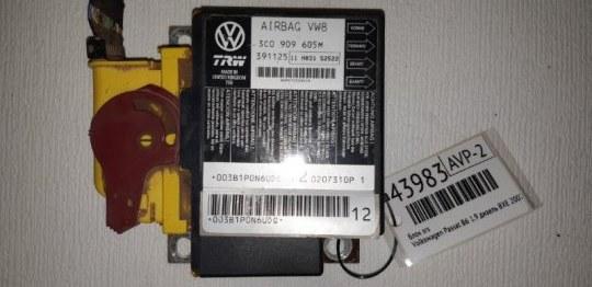 Блок srs Volkswagen Passat B6 1.9 ДИЗЕЛЬ BXE 2007