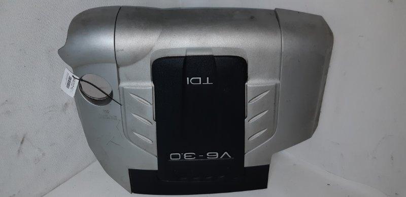 Декоративная крышка двигателя Audi Q7 3.0 TD 2007