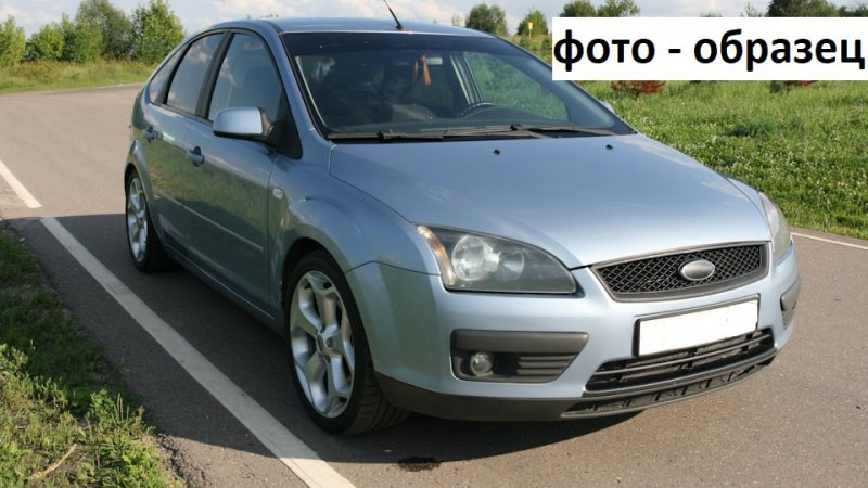 Машинокомплект Ford Focus 2 ХЭТЧБЕК 5 ДВЕРЕЙ 1.6 БЕНЗИН 100 Л.С. 2005