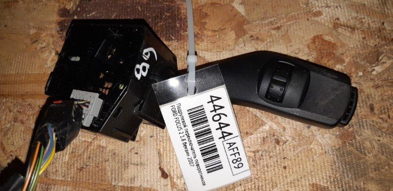 Подрулевой переключатель поворотников Ford Focus 2 1.8 БЕНЗИН 2007