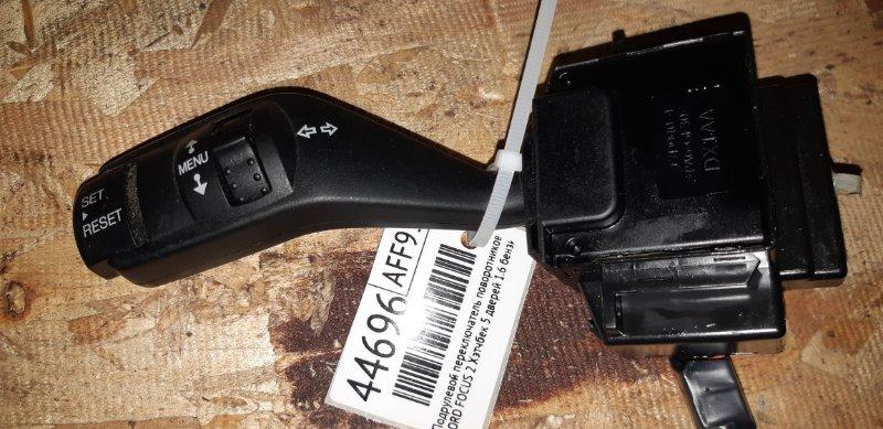 Подрулевой переключатель поворотников Ford Focus 2 ХЭТЧБЕК 5 ДВЕРЕЙ 1.6 I 2007